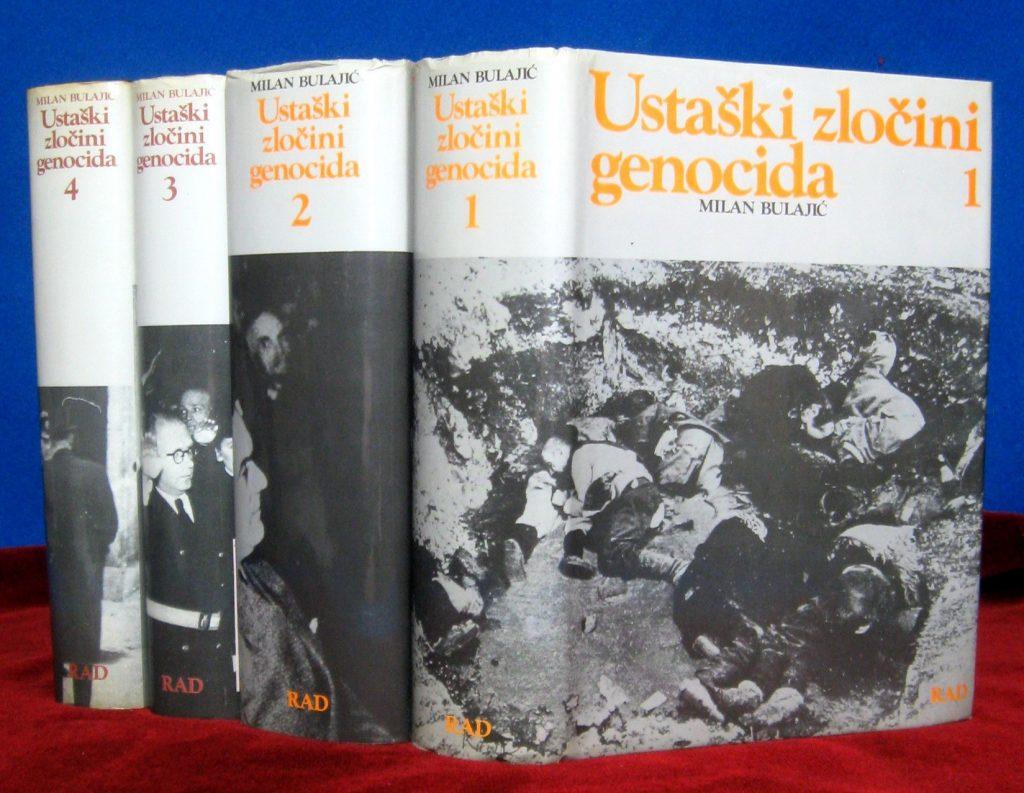 Капитално дјело др Милана Булајића