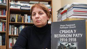 Др Мира Радојевић