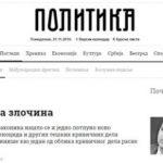 politika_milan_skulic