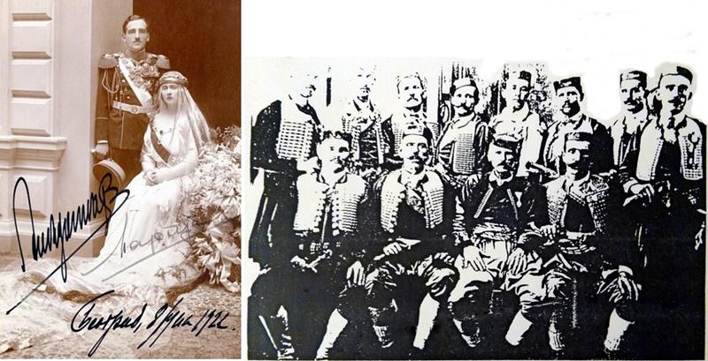 Краљеви сватови из Херцеговине