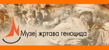muzej-genocida-baner