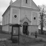 Црквa Свeтoг Гeoргиja