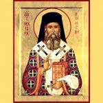 Икона Светог Нектарија Егинског