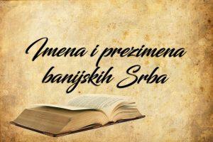 Имена и презимена банијских Срба