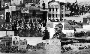 Почело је са почетком Првог светског рата и Нишком декларацијом