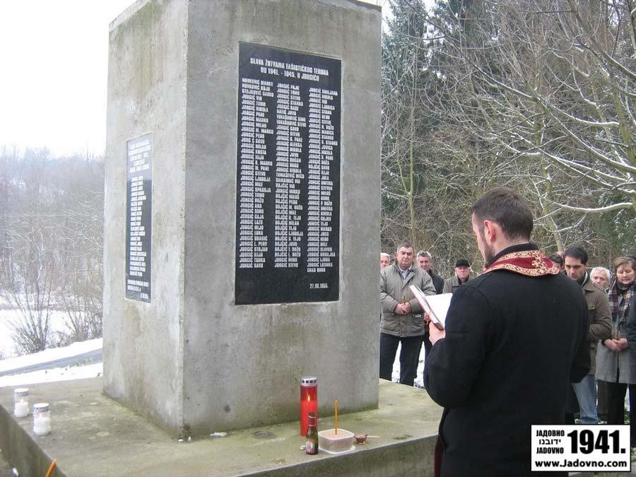 Комеморациjа у Кометнику код Воћина 14. jануара 2013. године