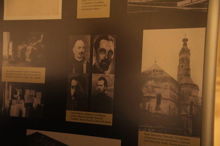 Изложба у крипти храма Светог Саве- Страдање Српске православне цркве у Лици од 1941-1995 год.
