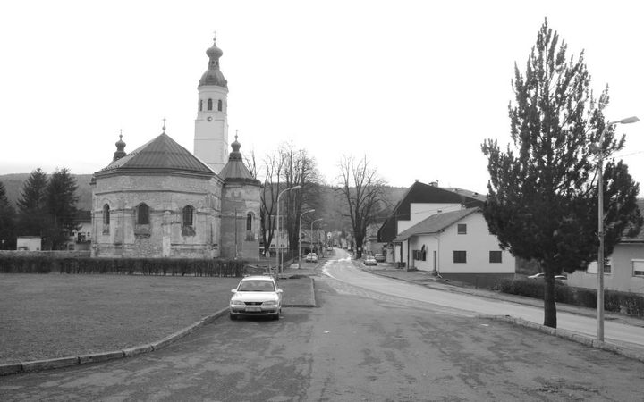 Фото: Joвицa Дрoбњaк