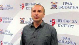 Миле Савић