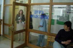 Центар за ментално здравље у Добоју
