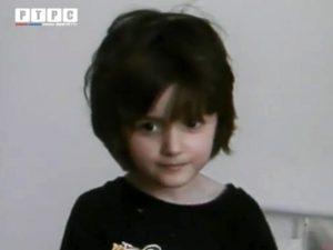 Спасена 6-годишња дјевојчица из ГораждаФото: РТРС