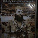 """У Фочи је одржано гусларско вече """"Крст и мач"""" посвећено попу Радојици Перишићу из Гацка који је 1941. године водио херцеговачки устанак против фашизма."""