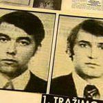 Виктор Ногин и Генадиј Куриној