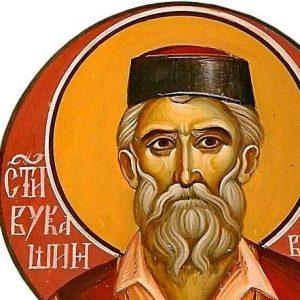 Свети Вукашин Јасеновачки Сарајевски и Клепачки