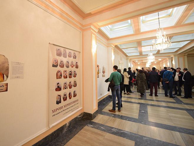 """Невесињска пушка - портрети устаника"" Фото: СРНА"