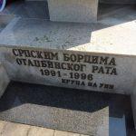 У Доњем Дубовику, административном сједишту општине Крупа на Уни, данас је обиљежено 25 година од оснивања 11. Крупске лаке пјешадијске бригаде.