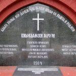Споменик Гаврилу Принципу (фото: Даворин Секулић / Klix.ba)