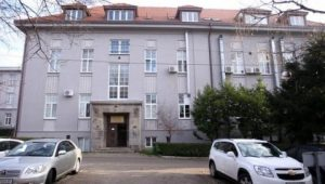 Завод за судску медицину Загреб