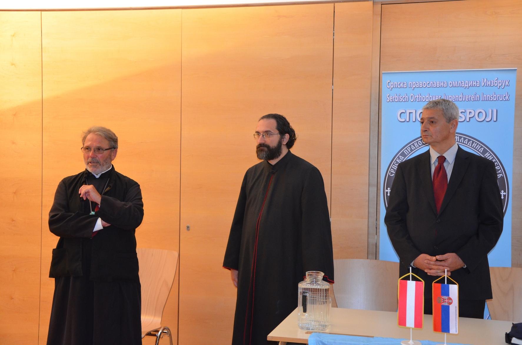 - Отац Слободан из Минхена поздравља све присутне у име оца Александра -