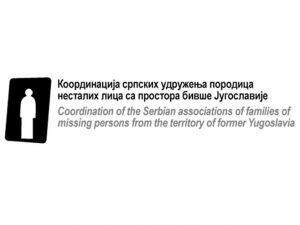 Координација српских удружења породица несталих лицаФото: илустрација