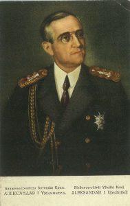 Краљ Александар I