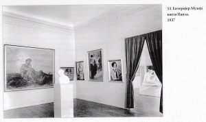 Ентеријер Музеја кнеза Павла 1937. године