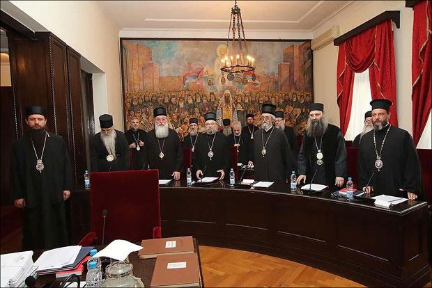 Свети архијерејски сабор Српске православне цркве