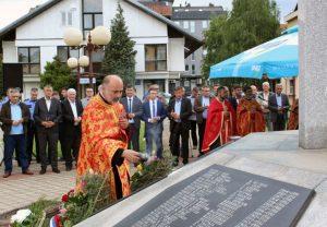 У Угљевику је данас обиљежено 25 година од формирања Прве мајевичке бригаде Војске Републике Српске /ВРС/