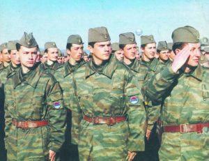Војска Републике Српске