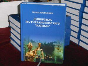 Београд: Промоција књиге Фото: СРНА