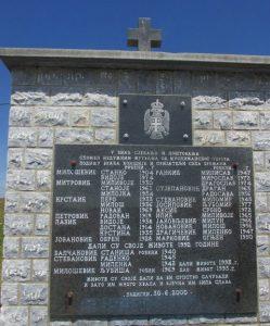 У сребреничком селу Брежани у петак, 30. јуна, биће служен парастос за 32 Срба које су прије 25 година убили муслимански војници из Сребренице у протеклом рату
