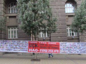 Српски зид плача (www.srbijadanas.net)