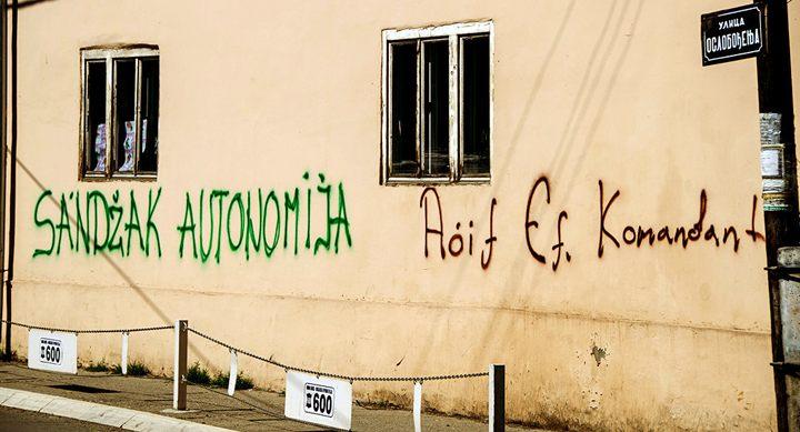 Фото: ckr/ Ebs Els