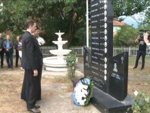 14 година од убиства у Гораждевцу Фото: РТС