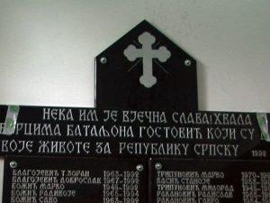 Гостовићи - спомен-обиљежје Фото: РТРС