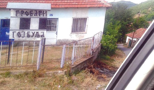 Напуштене српске куће