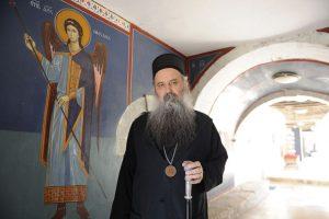 Епископ далматински Фотије
