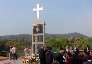 Dan odbrane zapadnih granica Republike Srpske od hrvatske agresije biće obilježen sutra u Novom Gradu, u organizaciji Odbora Vlade Republike Srpske za obilježavanje značajnih istorijskih događaja.