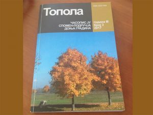 Бањалука: Сајам књиге - часопис Топола Фото: СРНА