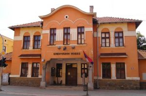 Завичајни Музеј Јагодина