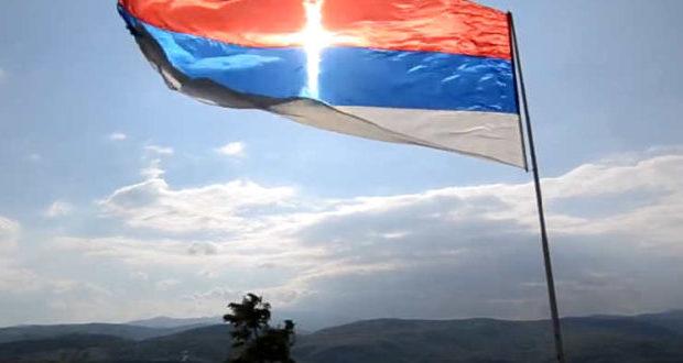 (Фото: Србија Данас)