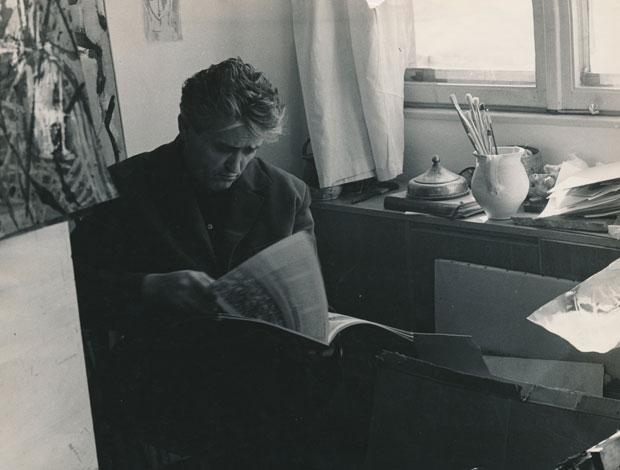 Фото приватна архива