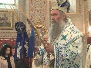 Епископ Фотије Фото: РТРС