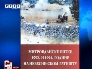 Митровданске битке (Архив) Фото: РТРС