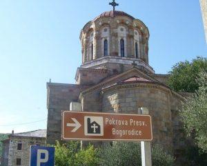 Српска црква у Книну уопште није наведена у брошури