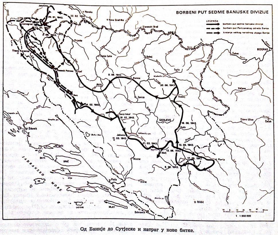 Борбени пут Седме банијске дивизије
