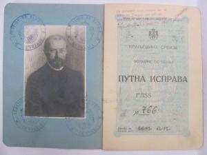 Српски пасош Томаша Масарика