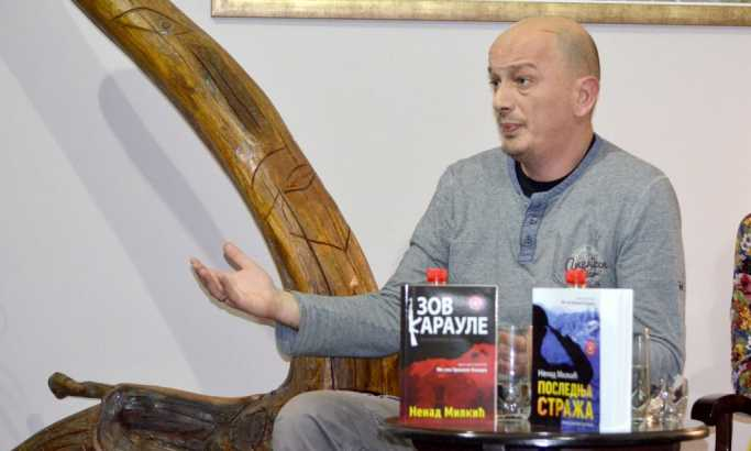 Михаило Меденица Фото: Ђ. Јанковић