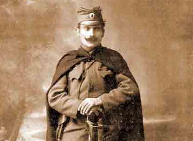 Фото Архив музеја у трстенику