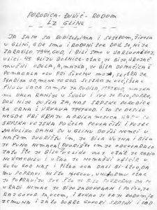 Факсимил прве странице рукописа